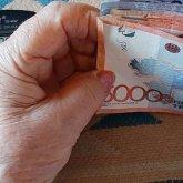 Сотни миллиардов тенге пенсионных активов ЕНПФ переданы в управление зарубежным компаниям