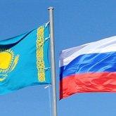 Форум межрегионального сотрудничества Казахстана и России перенесен