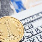 $91,3 миллиона потратил Нацбанк для поддержания курса тенге в октябре