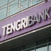 О задержании топ-менеджеров Tengri Bank сообщили в Минфине
