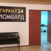 Автомобили, квартиры, дома, участки: арестовано имущество фигурантов дела «Гарант 24 Ломбард»