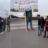 «Долой Бекшина!»: алматинцы вышли на митинг