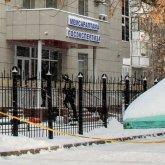 Мужчина «заминировал» здание в Павлодаре