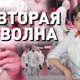 Строгий карантин Казахстану не нужен, и вот почему