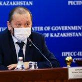 Будут ли казахстанцам выплачивать 42 500 тенге в 2021 году, рассказали в Минтруда