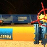 Российский газ могут получить жители двух областей Казахстана