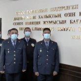 41 полицейский с именем Нурсултан охраняет покой алматинцев