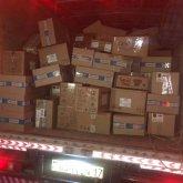 Иностранца с 254 коробками лекарств задержали в Туркестанской области