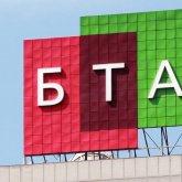 Сообщник Аблязова вернул Казахстану 6,3 миллиарда тенге – Антикоррупционная служба