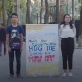 ООН показала первого в Казахстане подростка, живущего с открытым ВИЧ-статусом