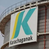 $1,3 миллиарда выплатил Казахстану Карачаганакский консорциум