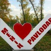 За переименование Павлодара и Петропавловска выступили активисты