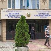 Городской кардиологический центр закрыли в Алматы