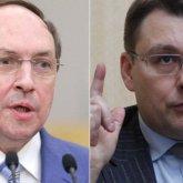 Глава МИД Казахстана – о высказываниях депутатов Госдумы России: Бред сивой кобылы