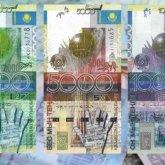 В Казахстане продлили срок обмена старых банкнот