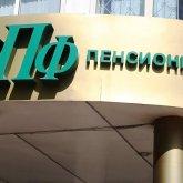 Досрочное изъятие пенсии: экономист дал три простых совета казахстанцам