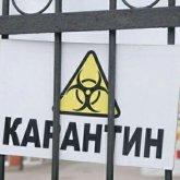 Что изменилось в новом постановлении главного санврача Казахстана