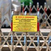 Сразу три региона Казахстана вошли в «красную» зону по коронавирусу