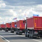 Россия построила дорогу в обход Казахстана