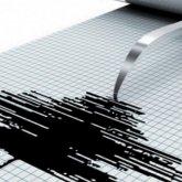 Землетрясение произошло к северу от Алматы