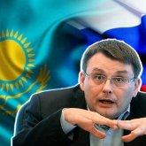 Присоединение Казахстана к России Евгений Федоров назвал вопросом выживания