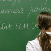 41,7% казахстанских учеников пошли в школы – Минобразования