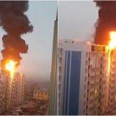 Казахстанцы сняли на видео горящую многоэтажку