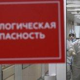 Вторая волна COVID-19 развивается в Казахстане – Минздрав