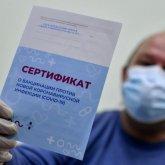 Привитые от коронавируса казахстанцы получат электронный паспорт