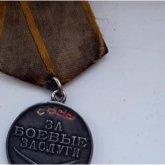 Поисковики ищут родственников ветерана Великой Отечественной войны из ЗКО