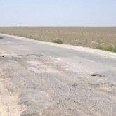 Более 9 миллиардов тенге потратят на ремонт 64 километров автодороги в Мангистау
