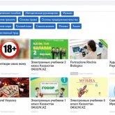 «Удовлетвори свою жену»: порнорекламу показывает школьникам казахстанский сайт учебников