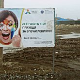 Зеленые пустышки. Казахстан распродает наследие ЭКСПО