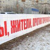 Уплотняющая застройка, приоритеты для бизнеса: что не так с генпланом Алматы?
