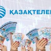 Возрождение народного IPO: «Казахтелеком» раскупят казахстанцы?