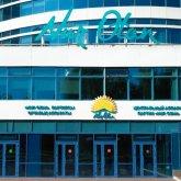 Чиновников наказали после обращения населения в Nur Otan