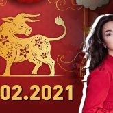 12.02.2021: чего ждать казахстанцам от зеркальной даты и китайского Нового года, рассказала нумеролог