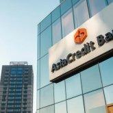 AsiaCredit Bank лишили лицензии