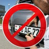 Авто с армянскими номерами с 1 марта – вне закона?