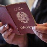 Граждан без документов продолжат выявлять в Казахстане