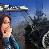Очередные ЧП с Qazaq Air: безопасность полетов лоукостером оценили эксперты