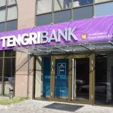 Вступило в силу решение суда о ликвидации Tengri Bank