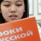 На защиту русского языка встал президент Кыргызстана