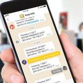 Систему разделения денежных онлайн-переводов разрабатывают в Казахстане