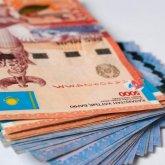 Стала известна самая большая пенсия в Казахстане