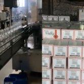 Смертельно опасный алкоголь производил завод в Алматинской области