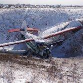 Двигатель самолета отказал после взлета в Алматинской области