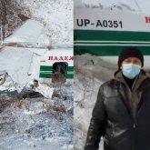 «Почувствовал падение»: что происходило на борту севшего в овраг самолета