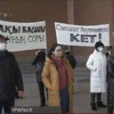 Скандал разразился в Уральске: актеры драмтеатра вышли на акцию протеста