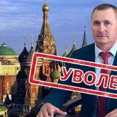 «Аким Шымкента уволил россиянина Почивалова»: В Сети опубликован приказ